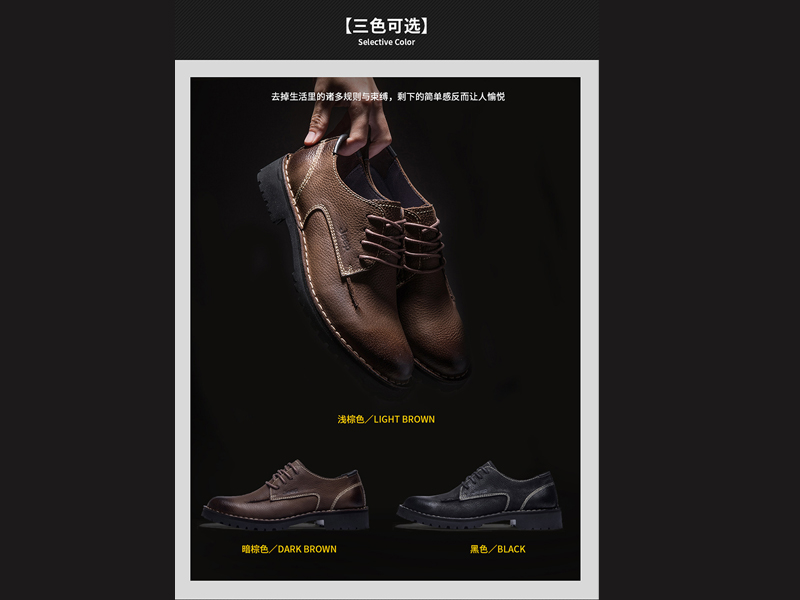 jeep男皮鞋秋冬商務休閑鞋戶外馬丁靴厚底工裝頭層牛皮鞋