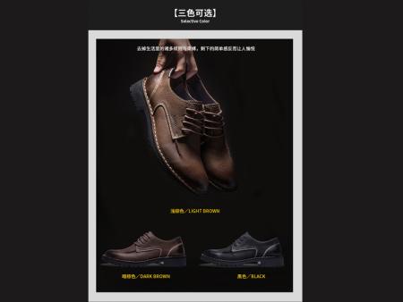 jeep男皮鞋秋冬商务休闲鞋户外马丁靴厚底工装头层牛皮鞋
