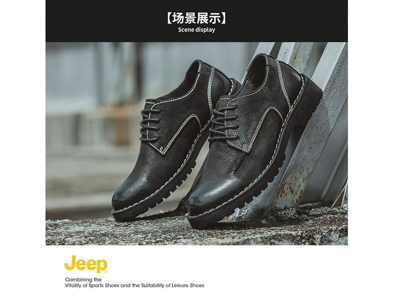 吉普商務牛皮男鞋哪家好-合格的jeep秋冬牛皮鞋推薦