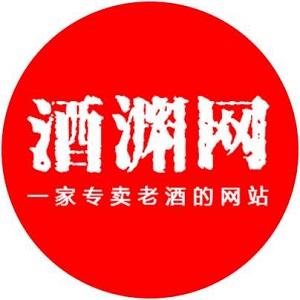 老酒交易-郑州哪里有划算的酒渊网供应