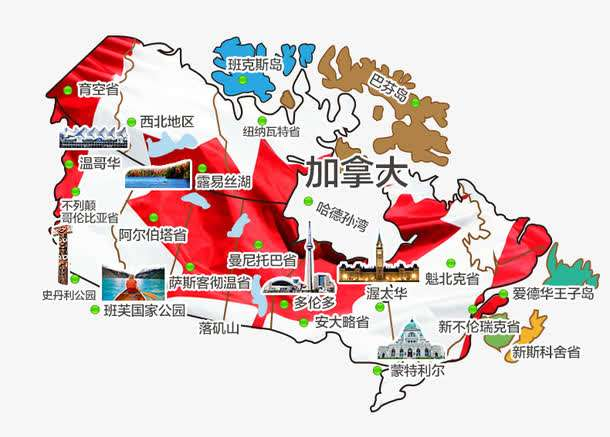 加拿大旅游签证申请流程-想要口碑好的加拿大签证办理服务-就找华人出国
