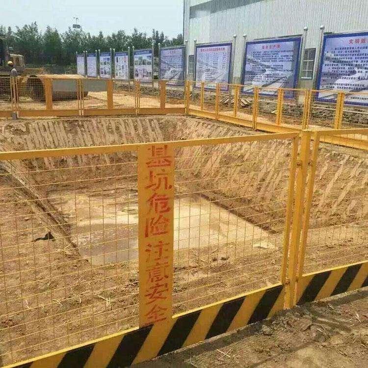 大興基坑護欄網-衡水哪里有品質好的基坑護欄網供應