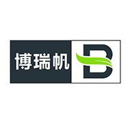青岛博瑞帆包装科技有限公司