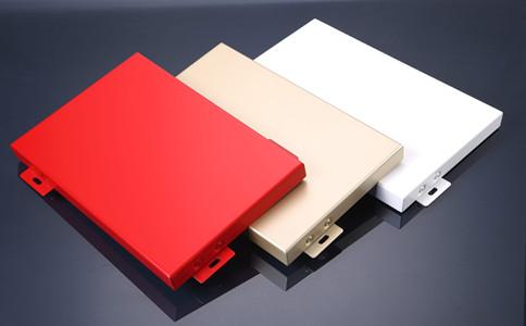 宁夏铝单板厂家-宁夏回族自治区价格划算的宁夏铝单板供应
