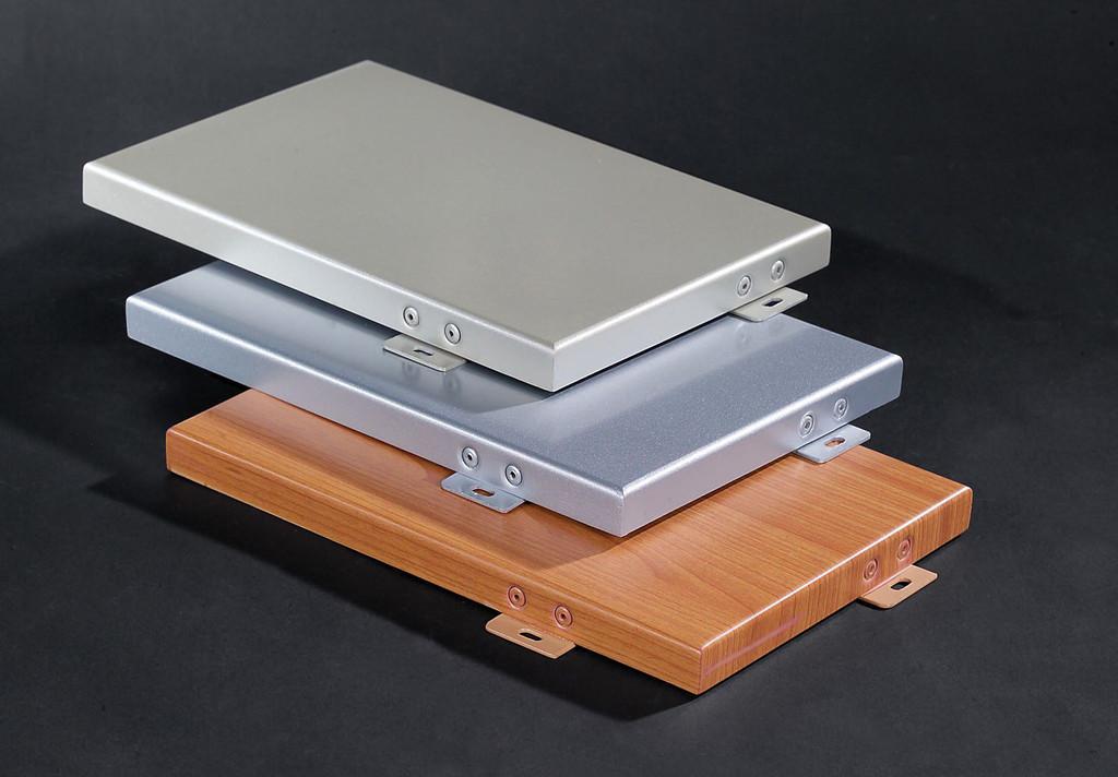 宁夏仿木纹铝单板厂家-为您推荐宁夏坚盾幕墙工程品质好的铝单板
