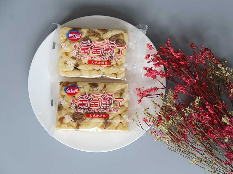 糕点沙琪玛品牌-实惠的糕点沙琪玛沂水君达食品厂供应