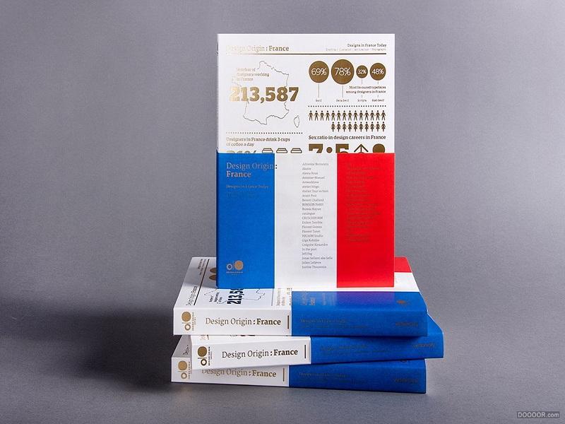 黑白印刷公司-广东声誉好的黑白书印刷推荐
