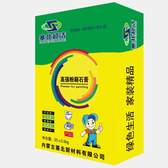 粉刷石膏代理-内蒙古抗碱封闭底漆知名厂商