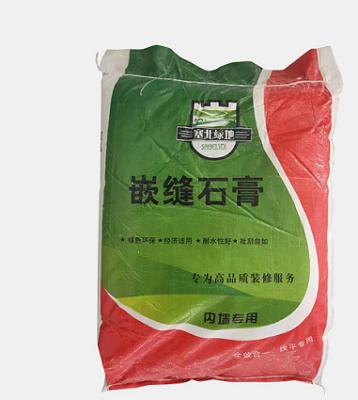 凉城粉刷石膏-内蒙古专业的抗碱封闭底漆厂商推荐
