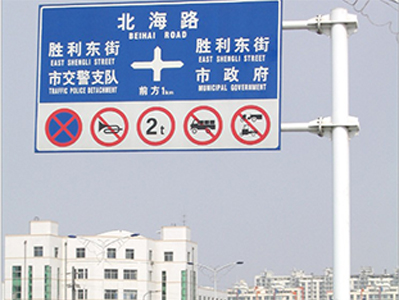 标志杆_扬州知名的厂家推荐-标志杆