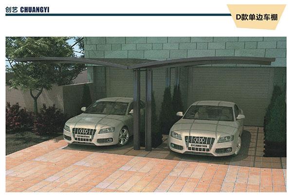 车棚制造商-选购窗棚认准创艺源门窗
