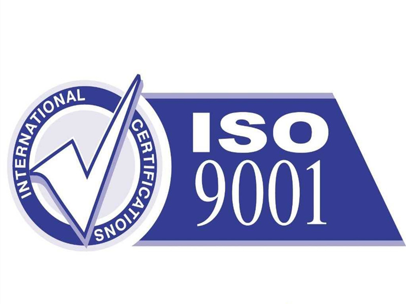 郑州ISO9001质量保证体系