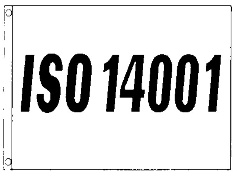 河南ISO14001认证
