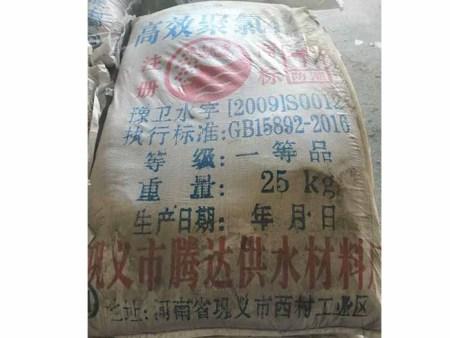 宁夏聚合氯化铝零售|隆静源化工物资优良的聚合氯化铝供应
