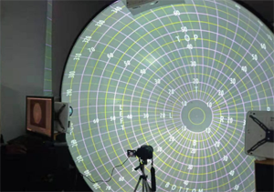 投影弧幕咨询_想要口碑好的异形幕墙投影就找夜彩传媒科技