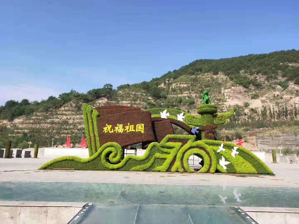 江蘇國慶節綠雕公司_江蘇精湛的國慶節綠雕供應