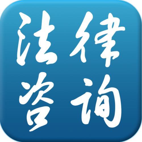 辽宁百涛律师事务所,中小企业的私人法律专家