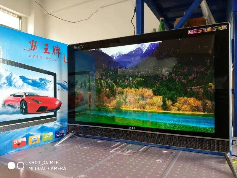4K超清電視機哪里有賣