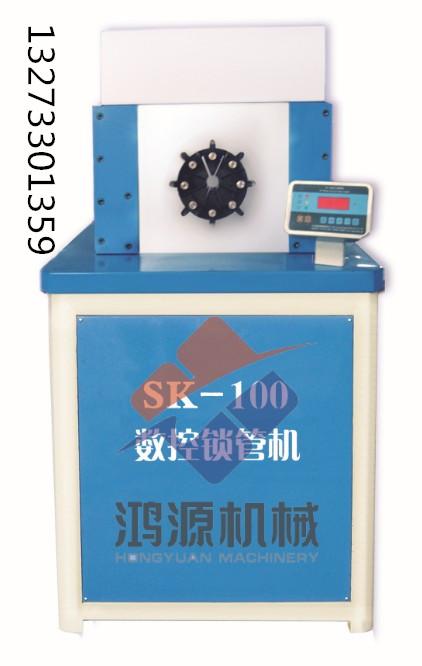 液压锁管机如何扣压成型/