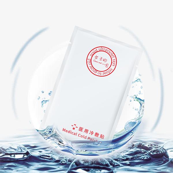 供应广州实惠的修复冷敷贴面膜,广州面膜介绍