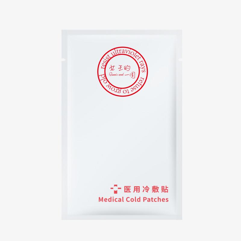 口碑好的修复冷敷贴面膜哪家买广州市海诗生物科技供应_面膜