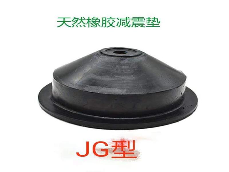 河北供销橡胶减震器-大量供应直销JGF型橡胶减震器