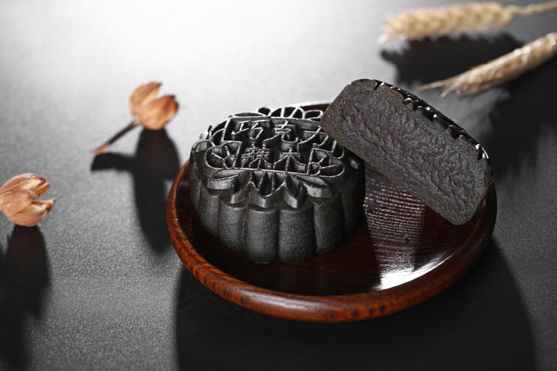巧克力辣木黑月饼