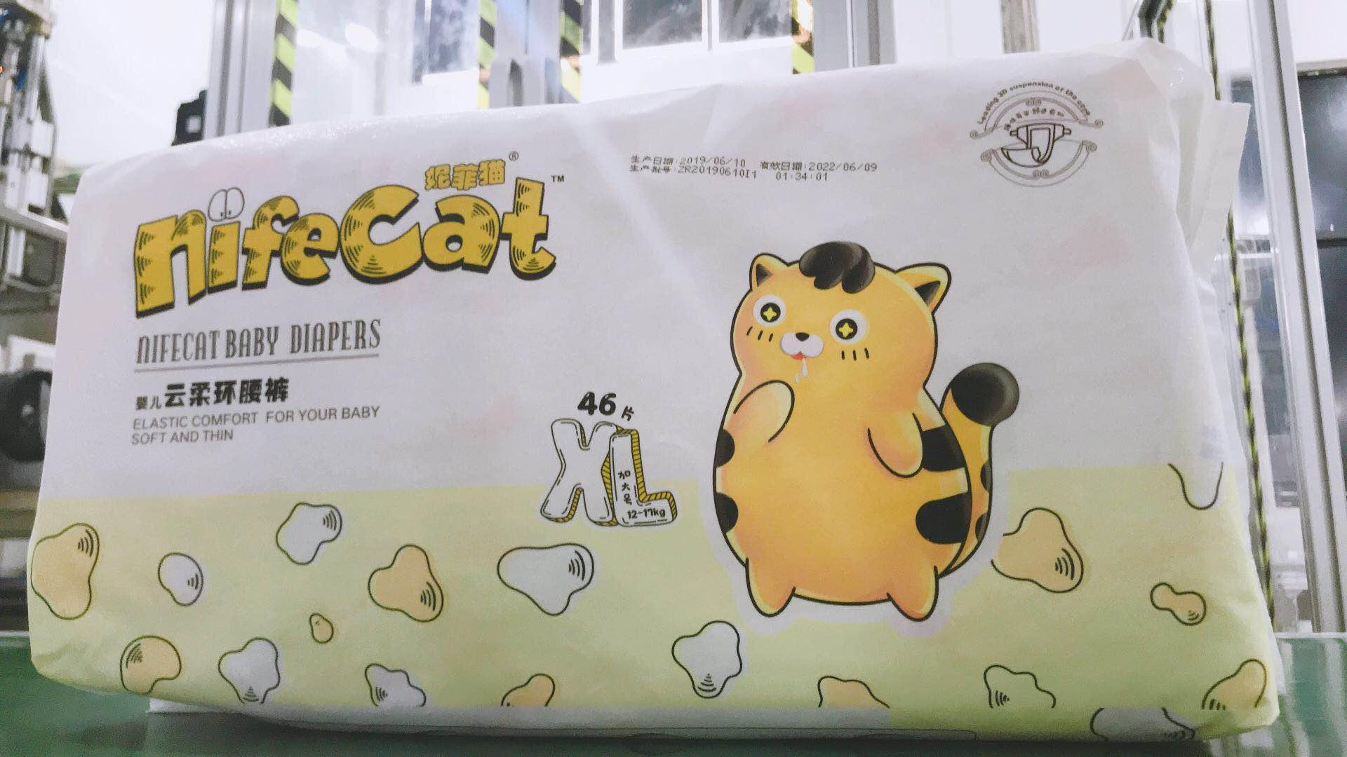 划算的妮菲猫纸尿裤-妮菲猫纸尿裤上哪买好