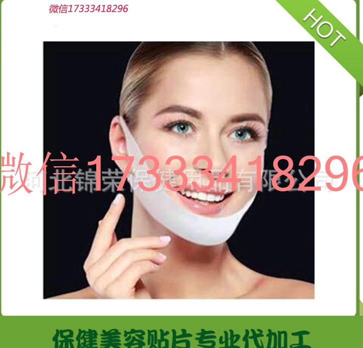 【供应下巴贴品质保证弹力布水凝胶瘦脸面膜可代工采用进口原料