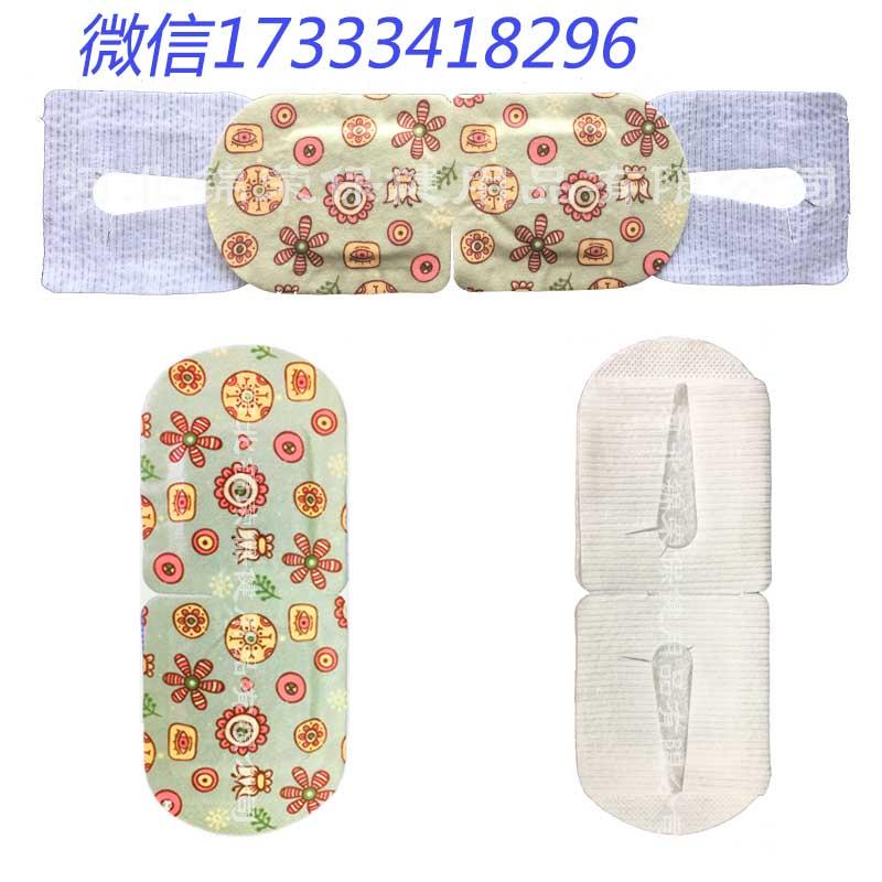 热敷蒸汽眼罩厂家,热敷蒸汽眼罩十大品牌供应商