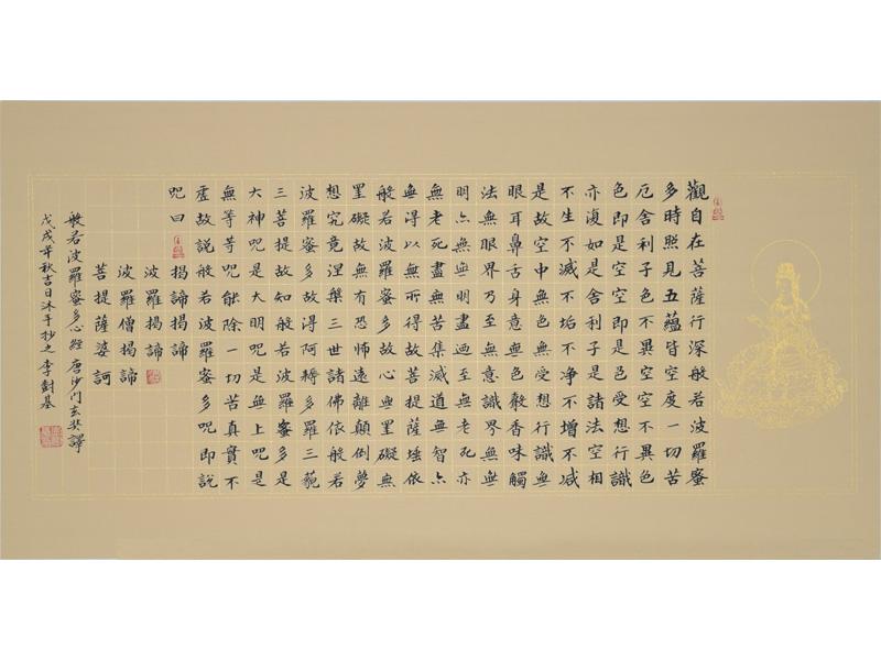 傳統毛筆水墨畫畫框_廣東超值的書法作品