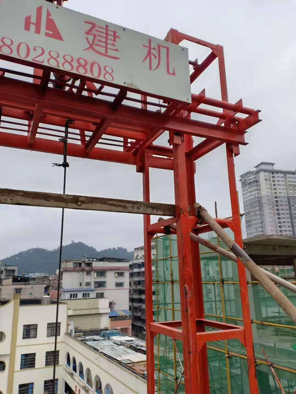 新疆衡水衡顺兴生产龙门架_位于衡水质量好的建筑龙门架厂家