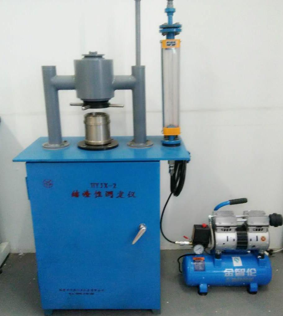 天津煤炭結渣性測定儀-鶴壁物超所值的煤炭結渣性測定儀哪里買