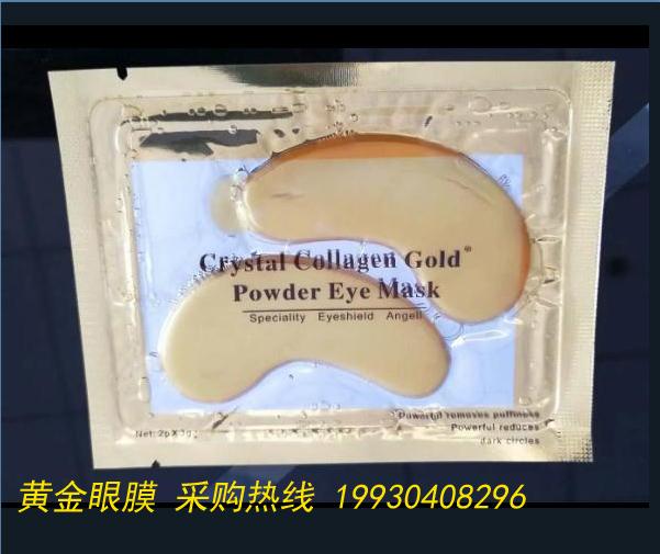 黄金眼膜的正确使用方法F黄金眼膜贴效果怎么样F