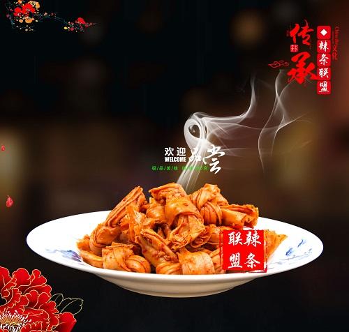 中國辣條加盟代理-哪里有可靠的辣條加盟