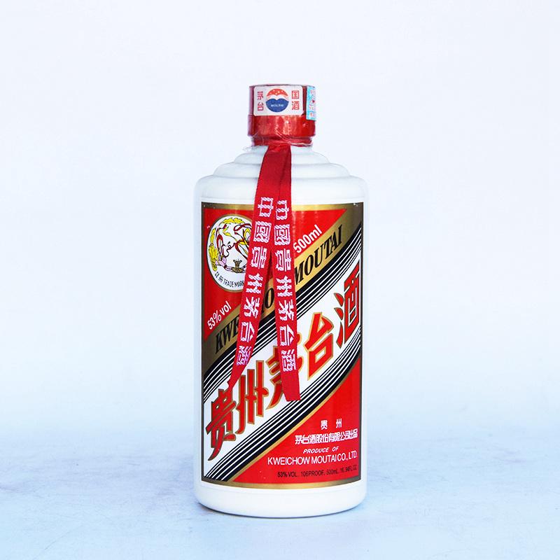 茅臺酒收藏_鄭州品牌好的茅臺酒批發