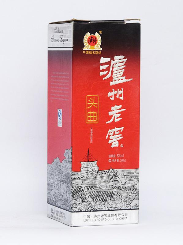 河南瀘州老酒收藏_供應河南實惠的瀘州老酒