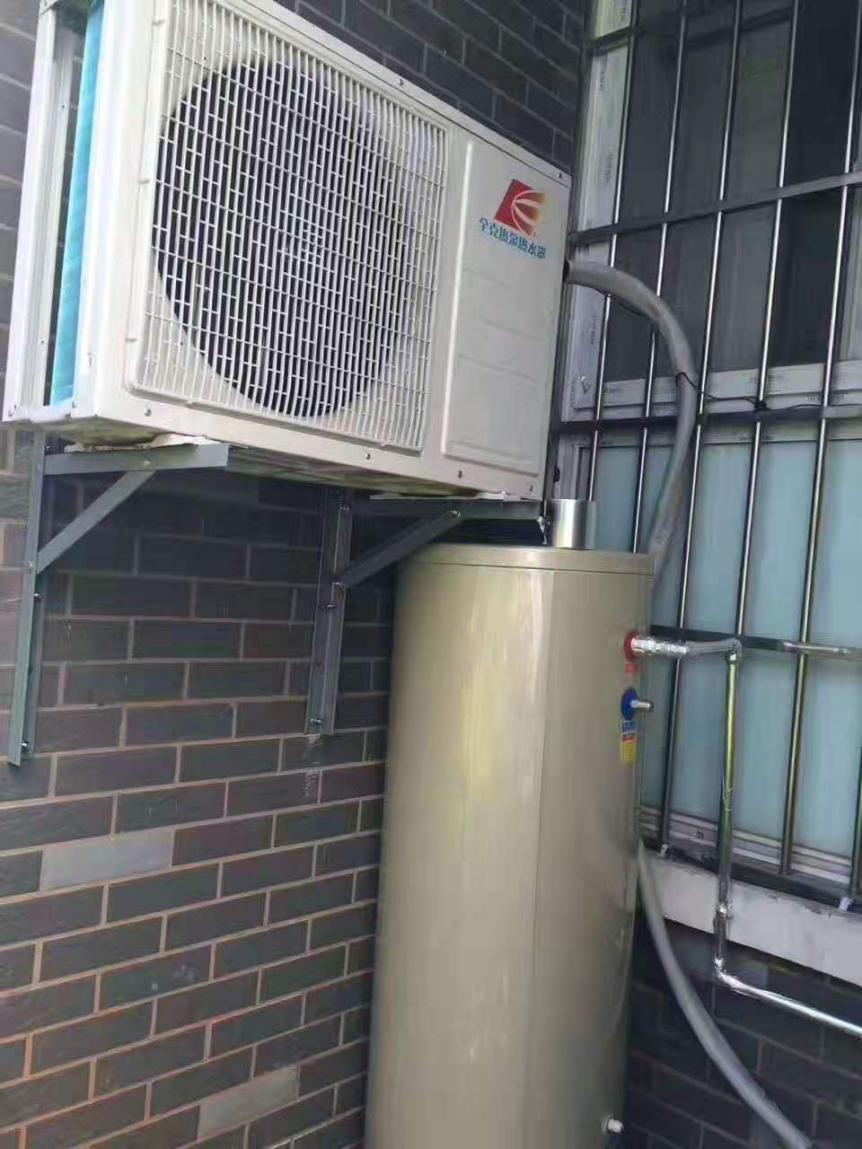 熱水器廠家_價格優惠的家用水循環熱水機高配1匹高能效批銷