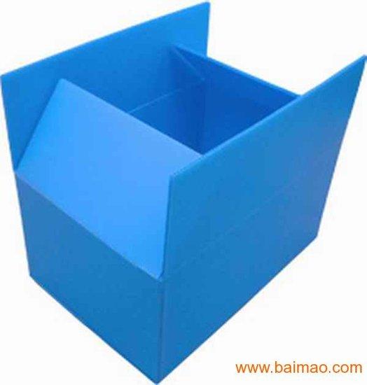 博瑞帆包装科技提供专业的折叠箱-物料盒订购
