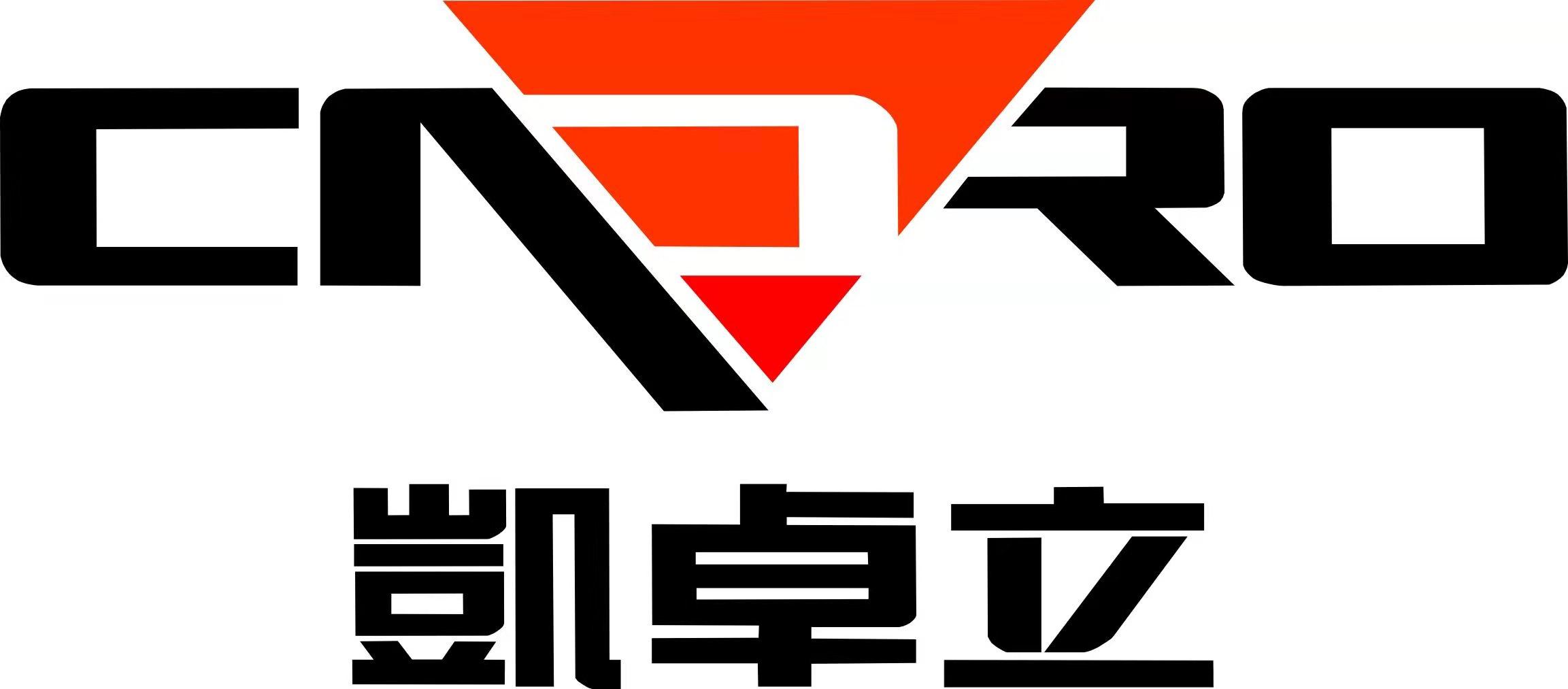 长沙凯卓立智能仓储装备有限公司