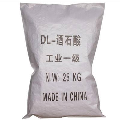 酒石酸直销供应/酒石酸生产厂家/炳杰化工