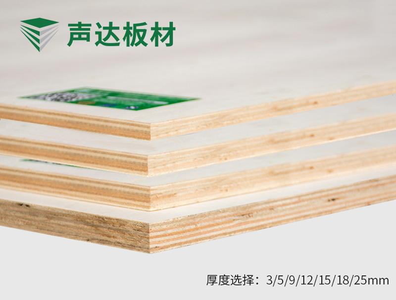 聲達豆膠板廠家供應-哪兒有賣品牌好的聲達植物豆膠板