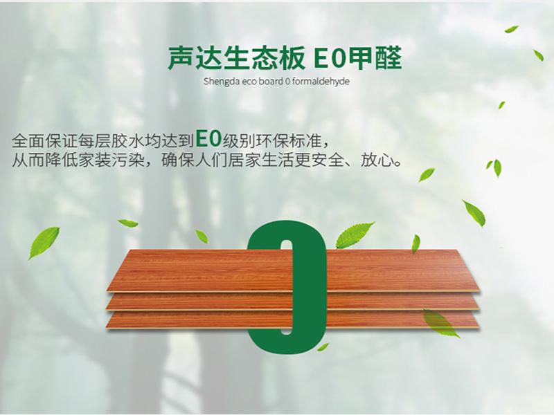 好用的声达豆胶板-上海声达植物豆胶板专业供应商