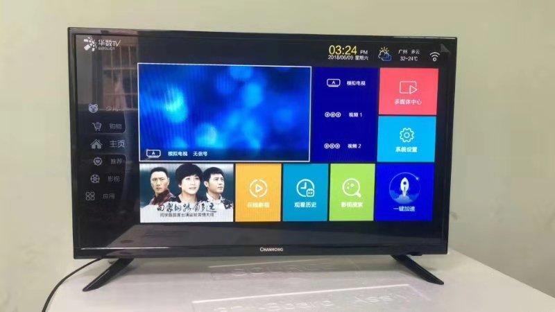 超清電視機直銷供應