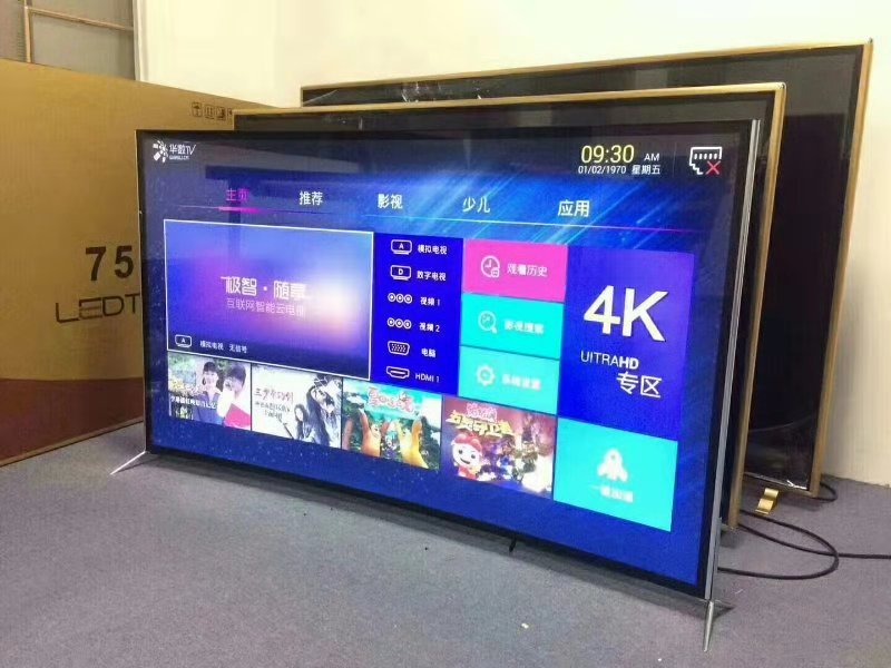4K超清电视机报价|买三兴4k超清电视认准三兴