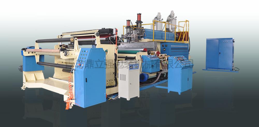 山东淋膜机市场行情_专业的淋膜机供应商_鼎立强机械科技