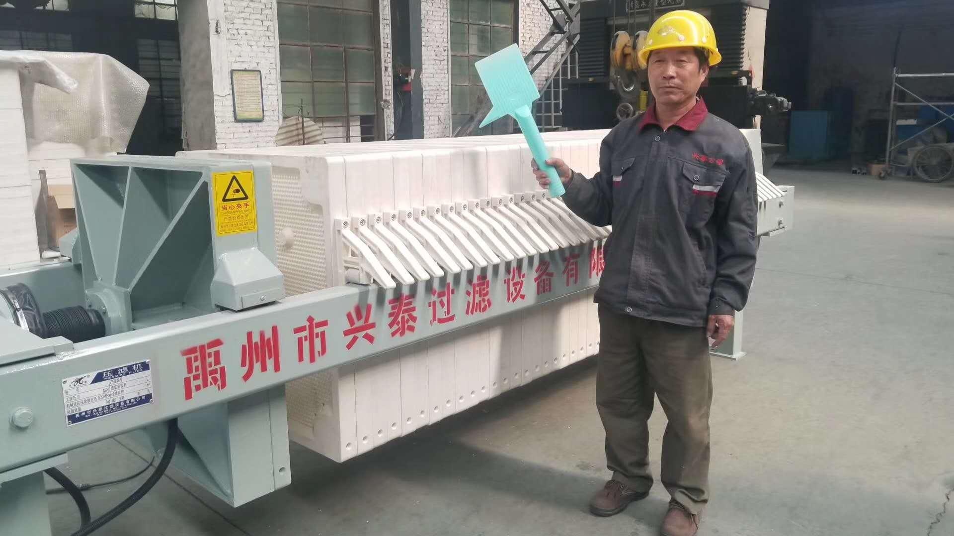河南压滤机厂家河南信得过板框压滤机制造商兴泰过滤