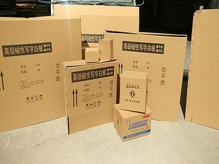 兰州纸箱包装|甘肃纸箱批发|兰州纸箱批发厂家-选择鼎宏纸箱