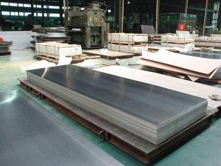 辽宁铝板批发-厂家直销铝板品牌推荐