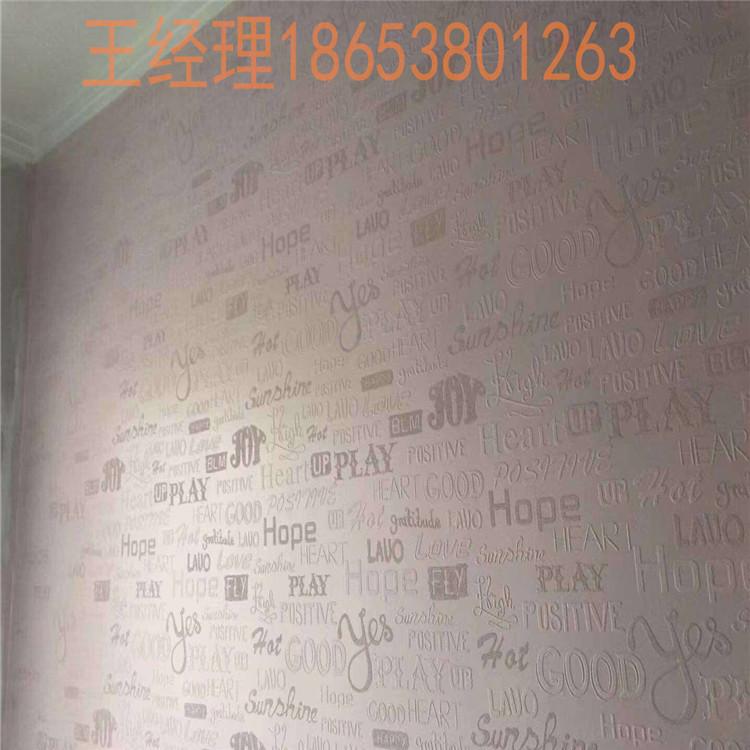 墙基布是什么 墙基布厂家在哪 墙基布价格 墙基布图片
